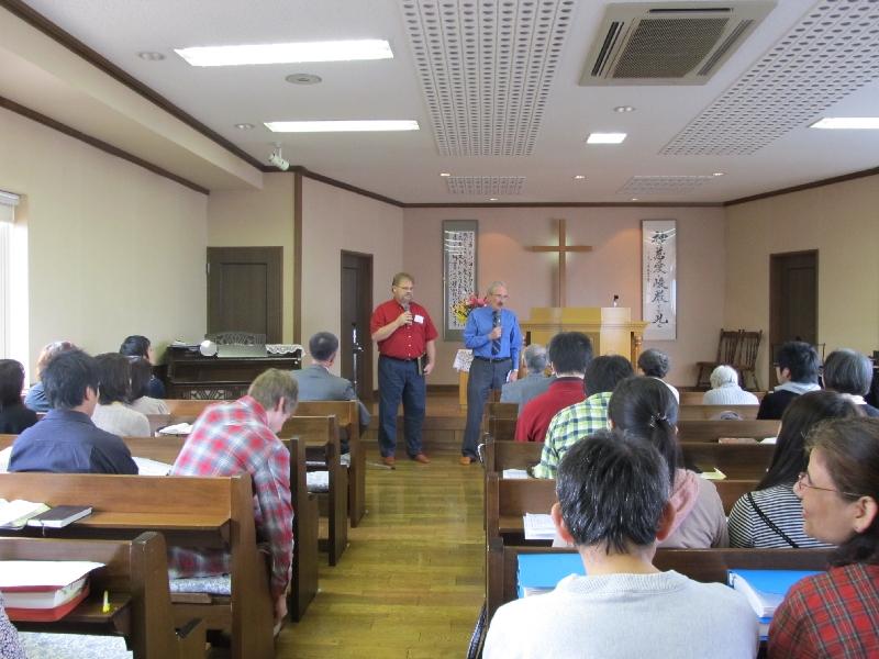 盛岡聖書バプテスト教会 WebSite